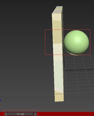 小球将要碰撞到墙壁