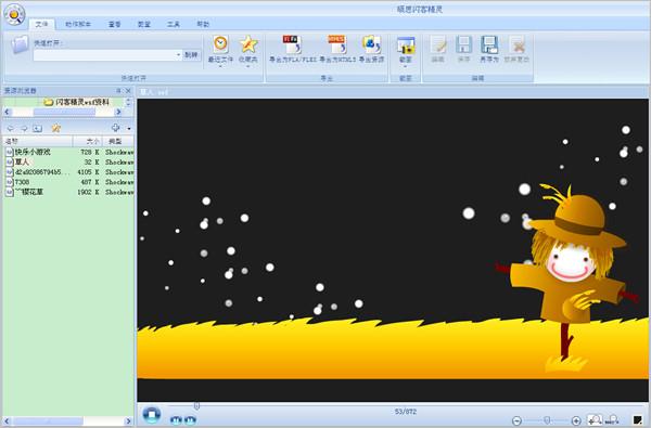 编辑flash的软件1