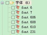 flash分解软件3
