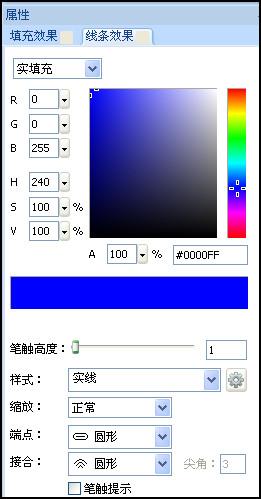 反编译swf