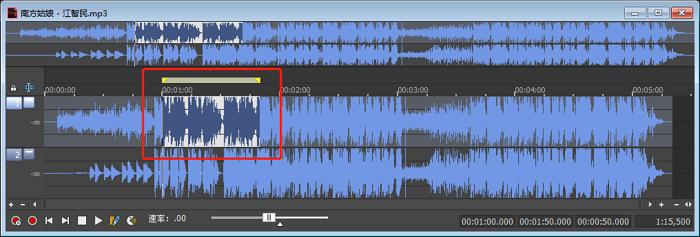 图4:选择音频片段