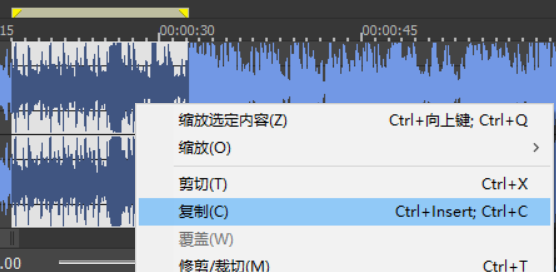 复制音频段