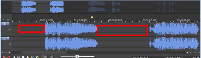 图7:除噪后音频