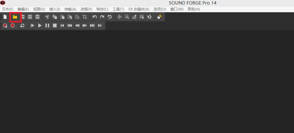 Sound Forge界面