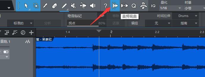 音频弯曲按钮