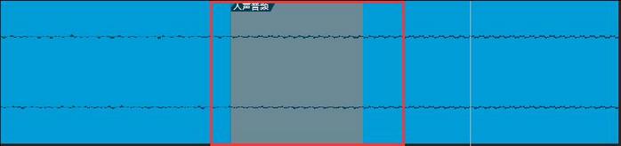 图2:拼接在一起的人声音频