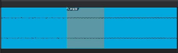 图3:选中两个音频块