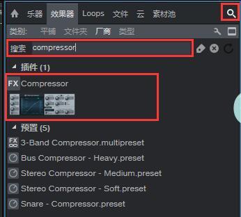 """图3:在效果器中搜索""""Compressor"""""""