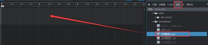 图3:将歌曲拖入音轨中