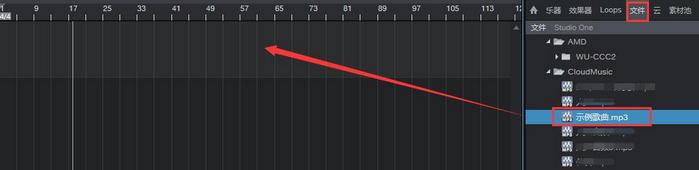 图3:将歌曲文件拖入音轨1