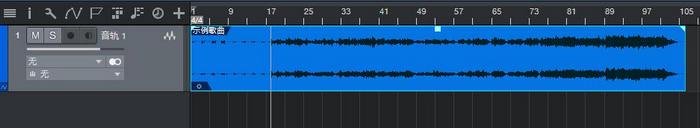图4:选中整条音轨