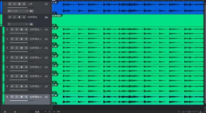 图5:将人声音轨粘贴到八条和声音轨中