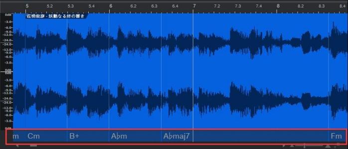 编辑器界面和弦名称显示