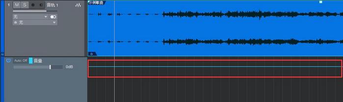 图6:音量自动化轨道包络线