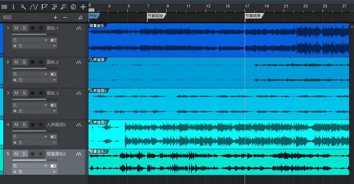图7:五条音轨界面