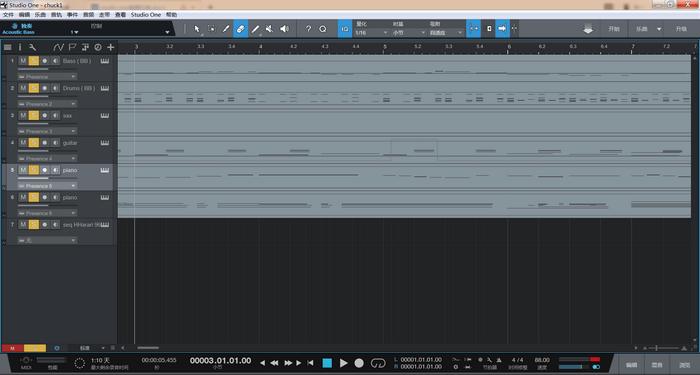 图1:Studio One midi文件导入界面