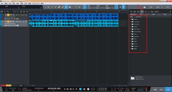 图1:Studio One新建乐曲loop选择示意图