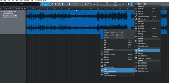图1:如何进行音频的和弦检测