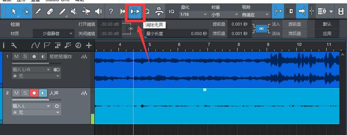 图1:开启消除无声功能