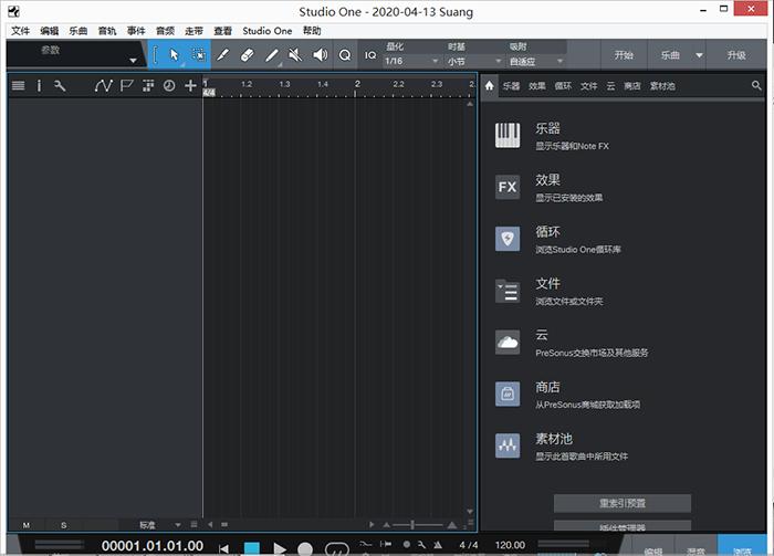 图1:新建乐曲界面