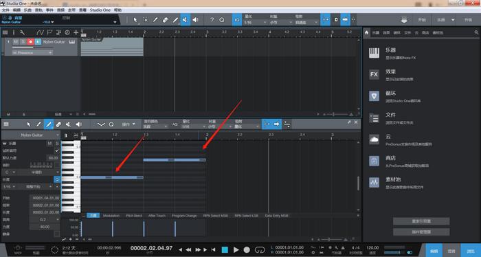 图1:Studio One编辑乐曲界面