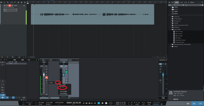 图6:干声音轨添加混响