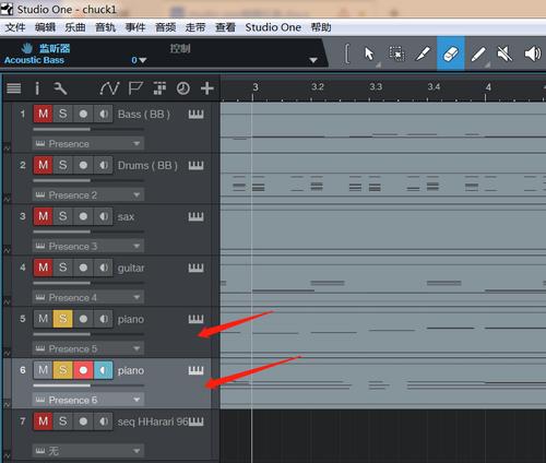 图2:Studio One轨道选择界面