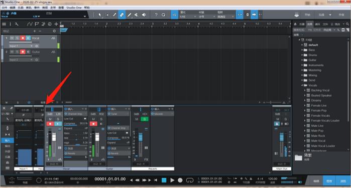 图2:Studio One录音界面