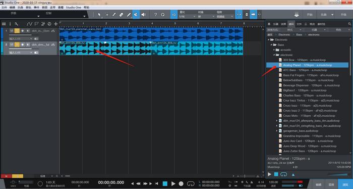 图2:Studio One loop选择示意图
