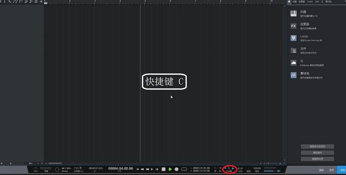 图2:快捷键打开节拍器