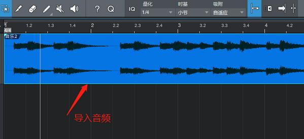 图2:导入音频