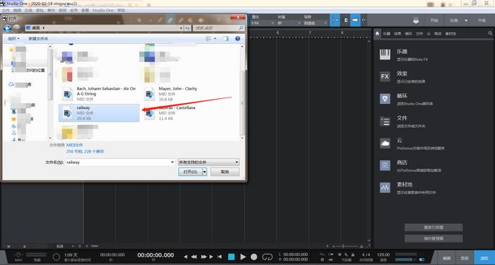Studio one空白乐曲界面选择midi文件示意图