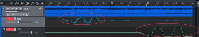 图3:调节音量和声像