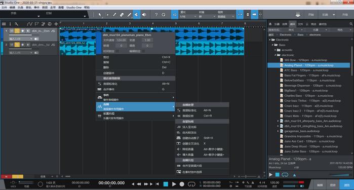 图4:Studio One音轨处理示意图