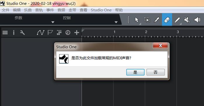 Studio one加载midi文件提示