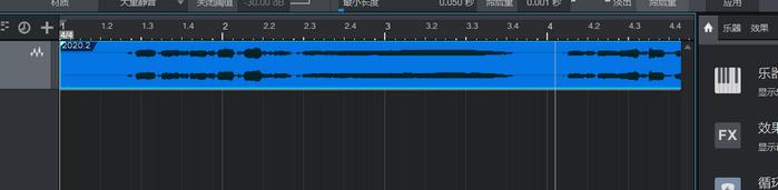 图 4:选中整条音轨