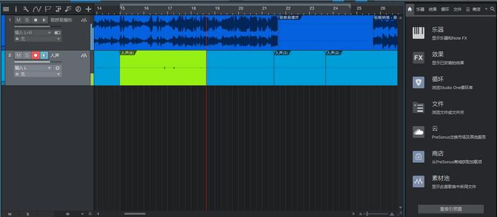 图4:开始标记位置录音