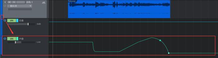 声像控制轨道中设置