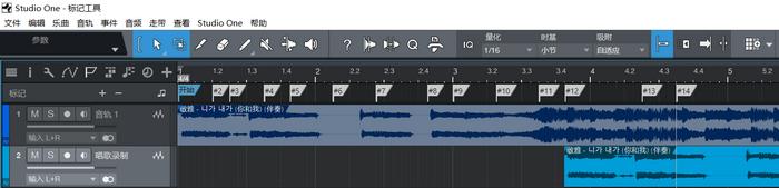 图4:不同音频文件的标记