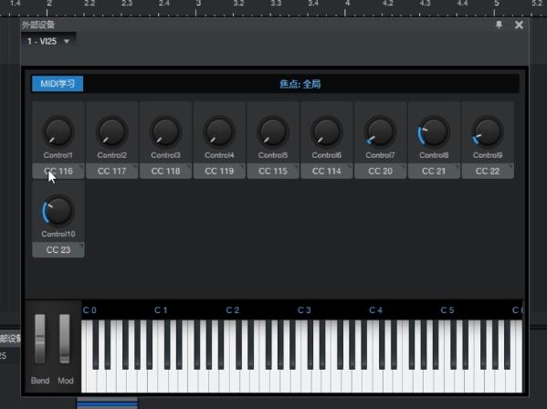 图4:点击MIDI键盘上的控制器