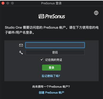 PreSonus账户