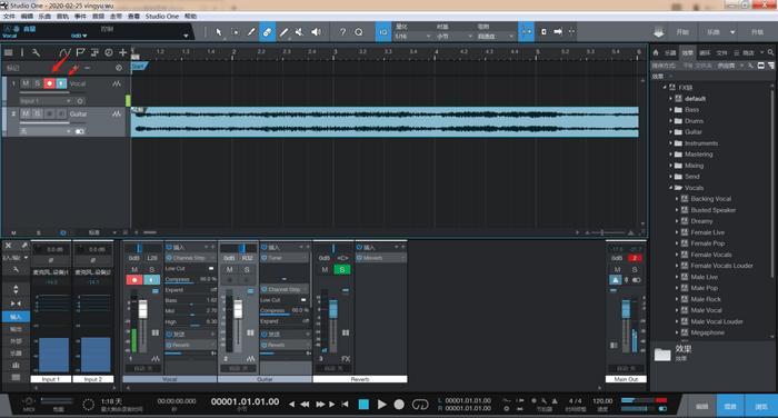图5:Studio One录音界面