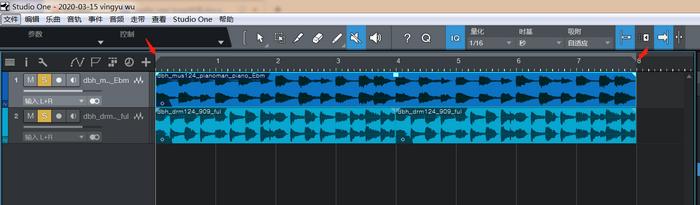 图5:Studio One音轨处理示意图