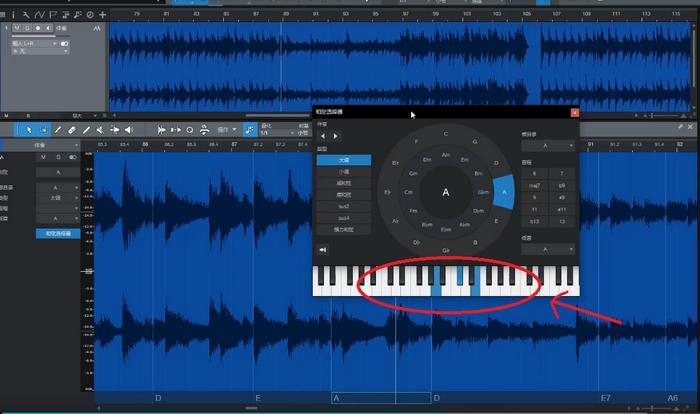 图5:查看并了解和弦音