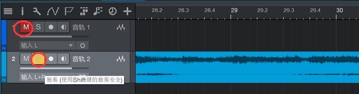 图5:静音和独奏