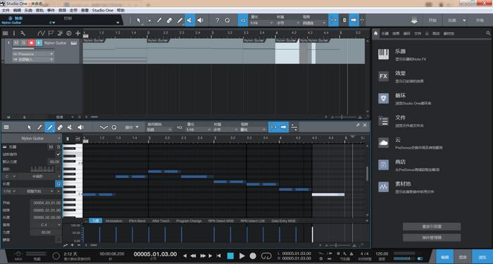 图5:Studio One编辑界面示意图