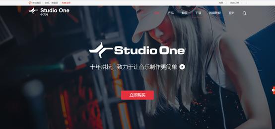 软件中文网站界面