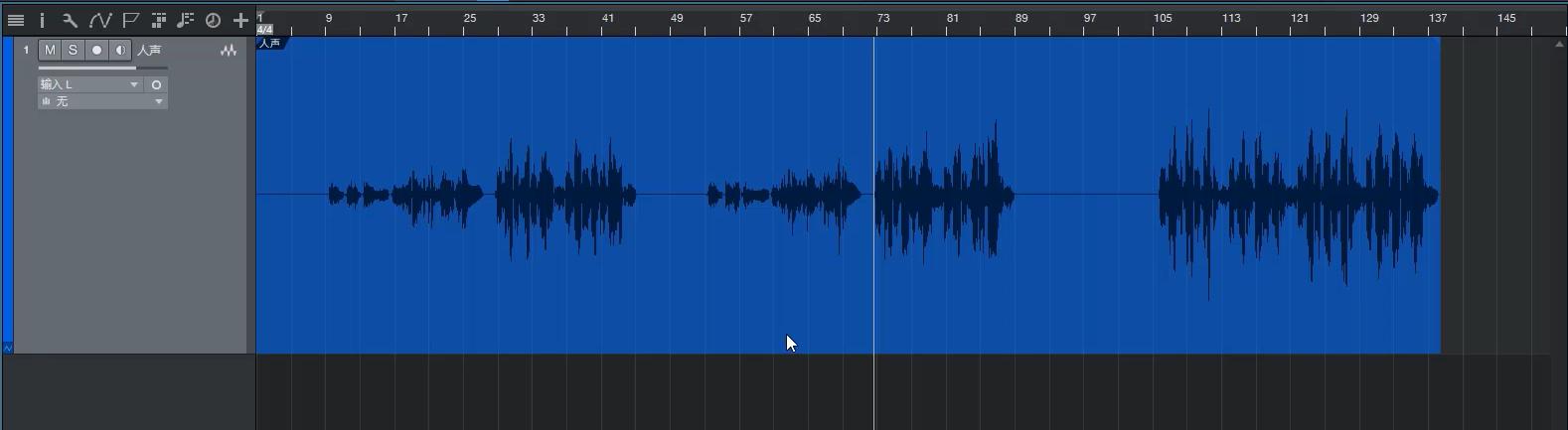 Studio One中的一条音轨