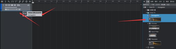 图6:为音轨添加乐器