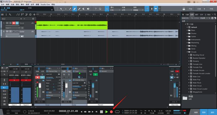 图6:Studio One录音启动界面